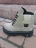 Зимние женские ботинки из натуральной замши. Жіночі зимові чоботи.