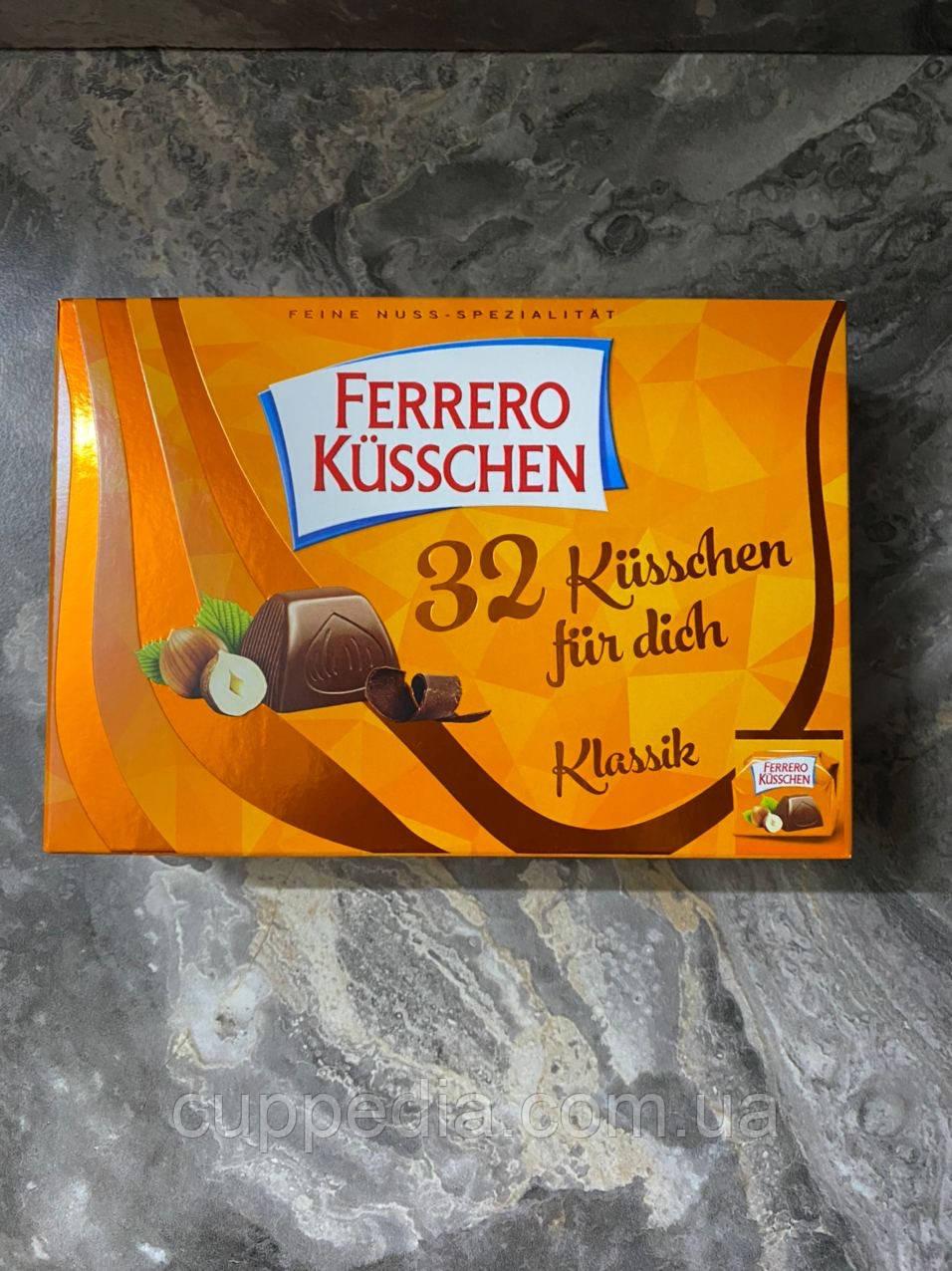 Цукерки Ferrero Küsschen 178 гр