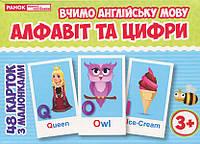 Набір карток з малюнками. Вчимо англійську мову. Алфавіт та цифри Ранок 4823076133221 310481, КОД: 1622467