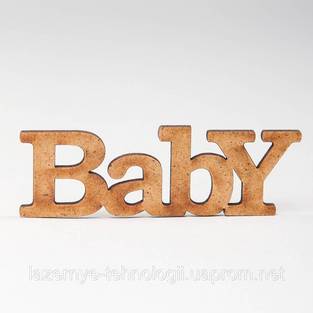 "Заготовка для скрапбукинга ""BABY"""