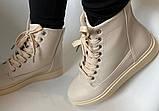Спортивні жіночі черевики на шнурках бежеві, фото 6