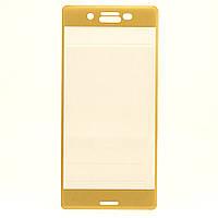 Защитное стекло AVG 3D для Sony Xperia X Performance / F8132 полноэкранное золотое