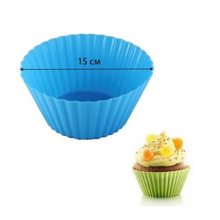 """Силиконовая форма для выпечки """"Корзинка"""" (диаметр 15 см) арт. 840-70469, фото 2"""
