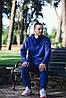 Спортивный костюм мужской синий кенгуру трикотажный, фото 4
