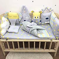 Комплект бортиков в детскую кроватку с пледом-конвертом на выписку, защитные бортики