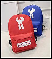 Рюкзак Big Hero 6.