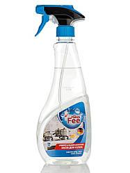 Универсальное моющее средство для кухни Haus Fee 500 мл 4820193590142, КОД: 1675928