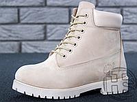 Женские ботинки Timberland Classic Boots Beige Winter (с мехом)