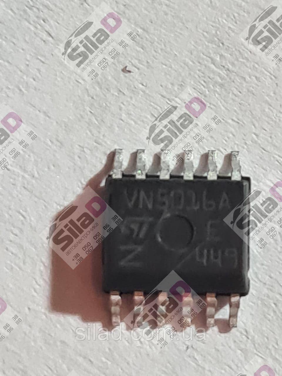 Микросхема VN5016AJ STMicroelectronics корпус PowerSSO-12