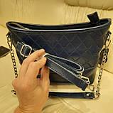 Классическая синяя женская сумочка из натуральной кожи, фото 6