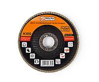 Круг диск Polax шлифовальный лепестковый для УШМ болгарки 125 22мм, зерно K100 54-005, КОД: 2451819