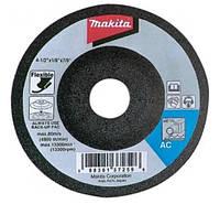Гибкий шлифовальный круг по металлу 125 мм Makita B-18334, КОД: 2403514