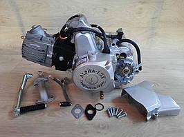 Двигун на мопед 110 куб. напів-автомат на Дельту, Альфу, Актив.