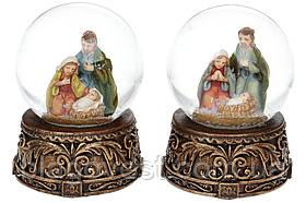 Куля скляний 559-345