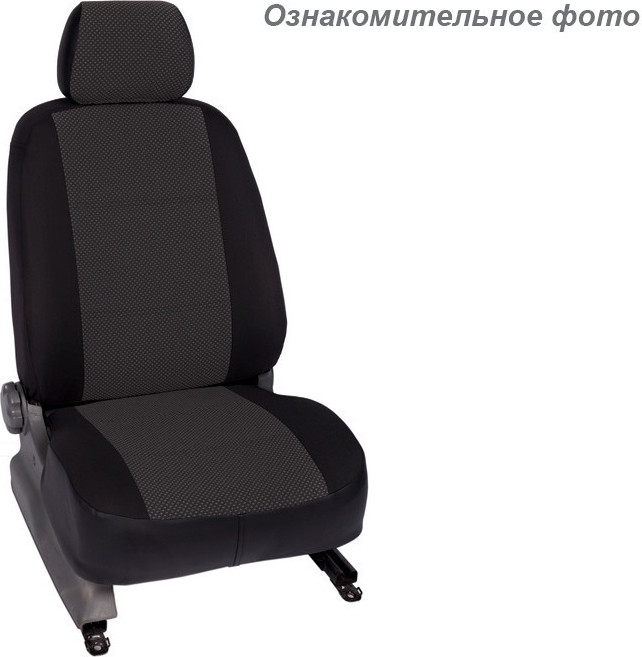 Чехлы салона Mitsubishi L200 2013-2015 Жаккард /темно-серый