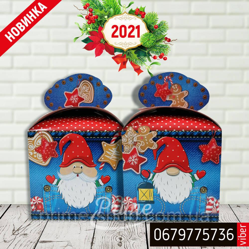 """Новогодняя картонная упаковка для  конфет """"Куб с бантом Джинсовый """" 800 г."""
