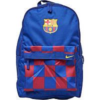 Рюкзак Nike FCB Barcelona синий, фото 1