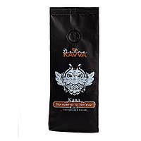 Кофе молотый Дивна Кава 200 г 4820233530084, КОД: 2379635
