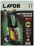 Мойка высокого давления Lavor Vertigo 26 (аналог Karcher k7) АКЦИЯ!, фото 8