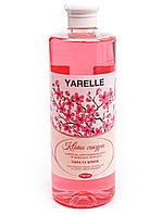 Шампунь для нормальных и жирных волос Yarelle Цветы сакуры 750 мл 4820193590524, КОД: 1893219