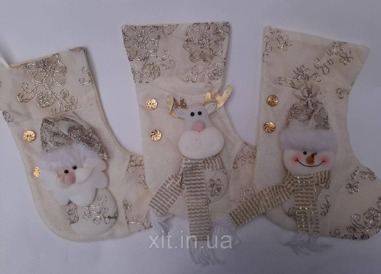 Рождественский носочек. Сапожок для подарков