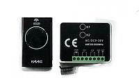 Комплект для автоматики Faac Gant Rx Multi и 100 пультов Faac XT2 868 hubLNKR18654, КОД: 1693310