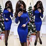 Платье гипюровое облегающее длиной до колен с длинным рукавом (р. S, M, L) 8031732, фото 6