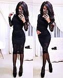 Платье гипюровое облегающее длиной до колен с длинным рукавом (р. S, M, L) 8031732, фото 2