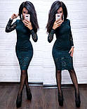 Платье гипюровое облегающее длиной до колен с длинным рукавом (р. S, M, L) 8031732, фото 4