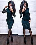Вечірнє плаття туніка на куліске з голографічного трикотажу з напиленням і з мереживом (р. S, M) 71031724, фото 4