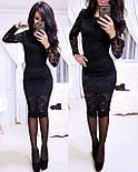 Платье гипюровое облегающее длиной до колен с длинным рукавом (р. S, M, L) 8031732, фото 9