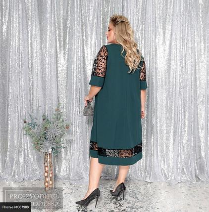 Нарядное платье трапеция батал Размеры: 50-52, 54-56, 58-60, фото 2