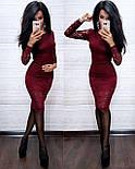 Платье гипюровое облегающее длиной до колен с длинным рукавом (р. S, M, L) 8031732, фото 10