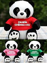 Плед іграшка панда і подушка 3в1 оптом