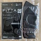 Маска многоразовая угольная Pitta Mask ARAX Gray набор масок 3 шт (вспененный полиуретан), фото 2