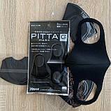 Маска многоразовая угольная Pitta Mask ARAX Gray набор масок 3 шт (вспененный полиуретан), фото 7