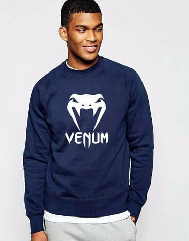 Чоловіча спортивна кофта (спортивний світшот) Venum, Венум, темно-синя (у стилі), фото 2