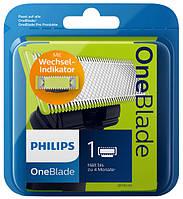 Змінне лезо Philips OneBlade QP210/50