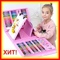 Набор для творчества детский 208 предметов в чемодане развивающийся интеллектуальный