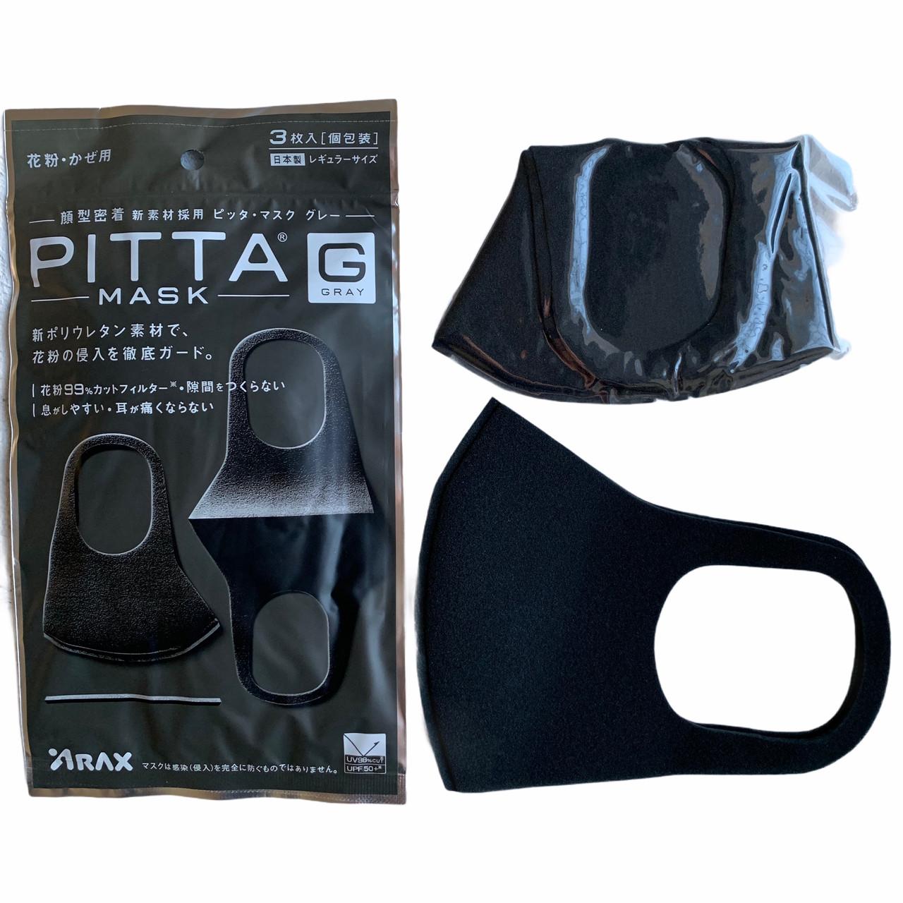 Многоразовая маска антибоктериальная питта ARAX Pitta Mask G 3 шт Япония Оригинал