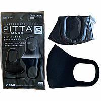 Многоразовая маска антибоктериальная питта ARAX Pitta Mask G 3 шт Япония Оригинал, фото 1