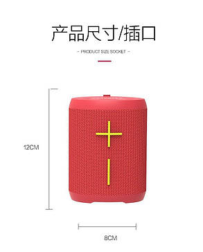 Портативная Bluetooth-колонка Hopestar P14 Red, фото 2