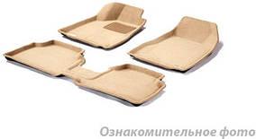 Коврики в салон 3D для Toyota Highlander 2014- /Бежевые 5шт 87229