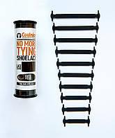 Силіконові шнурки Coolnice 10+10 в тубі - 20 шт/комплект (чорний)