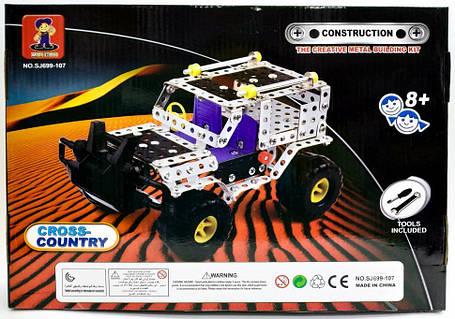 Конструктор металлический джип багги Cross-Country ABC (262 детали), фото 2