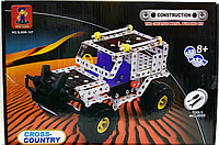 Конструктор металлический джип багги Cross-Country ABC (262 детали)