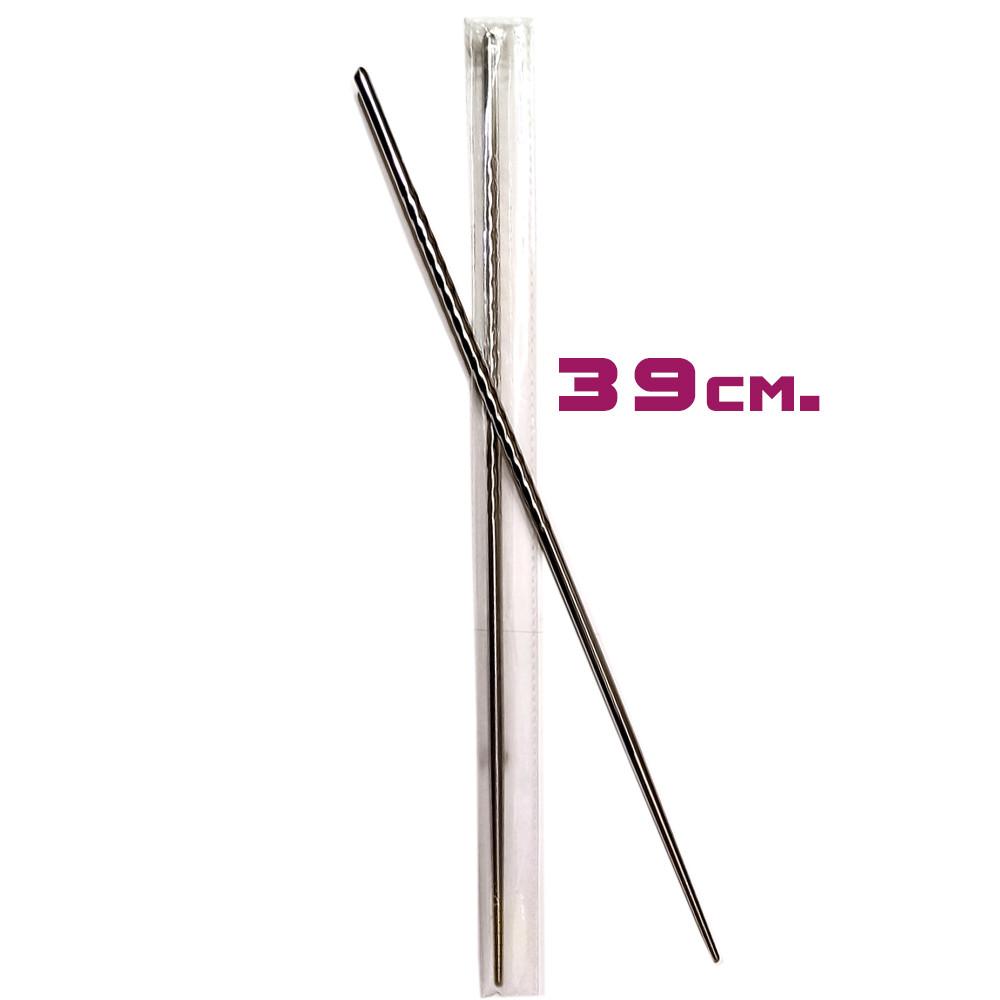 Палочки из нержавеющей стали 39 см.