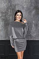 Стильное молодежное платье с люрексом, узкая юбка и рукава летучая мышь с 42 по 48 размер, фото 1