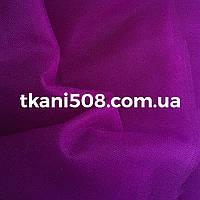 Фатин Турция 3 м.( Фуксия )