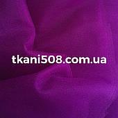 Фатин Туреччина 3 м.( Св. Бузок )